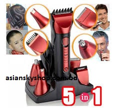 5 in 1 Hair Clipper