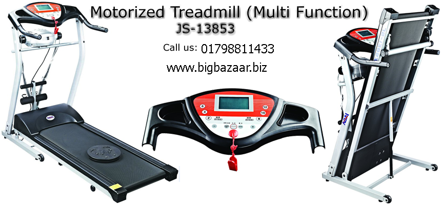 Motorized Treadmill (Multi Function)