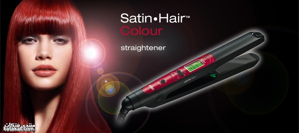Profession Hair Straightner
